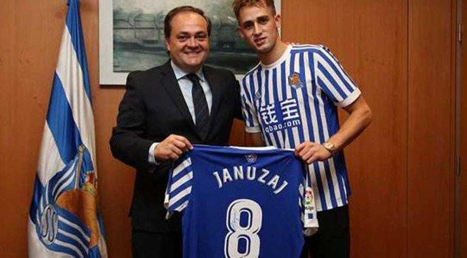Янузай перейшов у Реал Сосьєдад