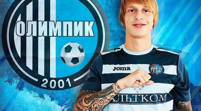Шабанов та Антон Кравченко перейшли в Олімпік