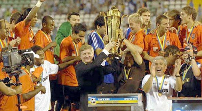 Суперкубок України-2008: напружена серія пенальті та пам'ятний тріумф Шахтаря