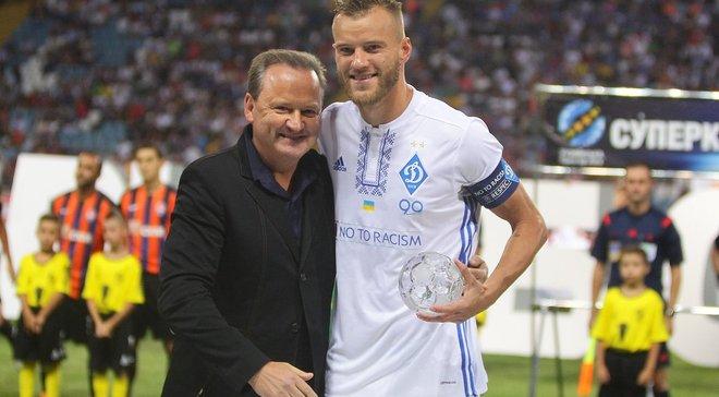 Ярмоленко признан лучшим игроком УПЛ-2016/17, Фонсека – лучший тренер