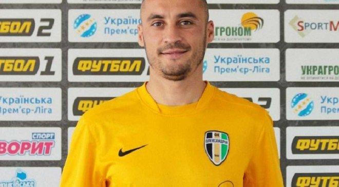 Пашаєв – гравець Олександрії