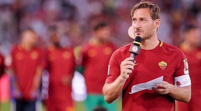 Тотти подтвердил завершение карьеры и стал директором Ромы