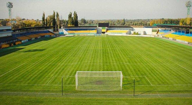 Александрия проведет квалификацию Лиги Европы на стадионе Ника, групповой этап в случае выхода – в Одессе