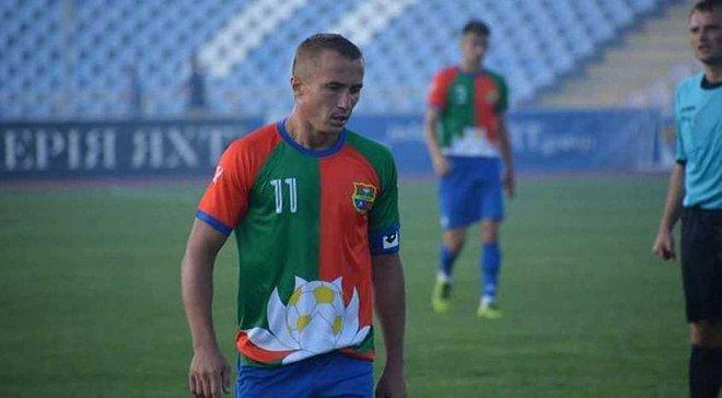 Фанаты Черкасского Днепра письмом выразили возмущение руководству клуба