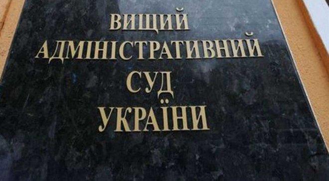 Нацбанк зробив останню спробу виграти справу у Динамо по ПриватБанку, подавши касацію у Вищий адмінсуд