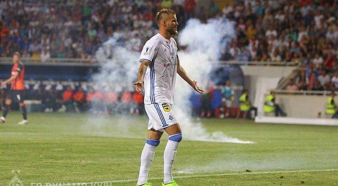 Динамо выразило свою позицию относительно беспорядков на матче за Суперкубок Украины-2017