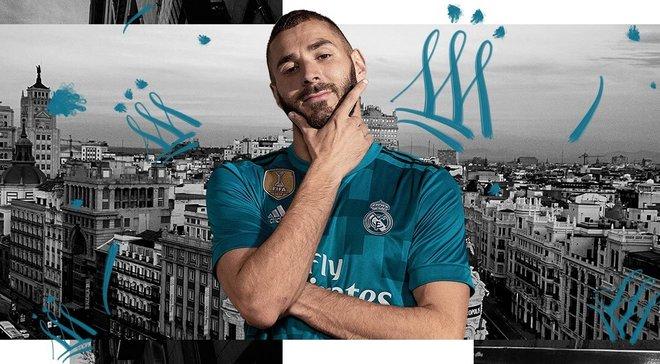 Реал представив третій комплект форми на сезон-2017/18