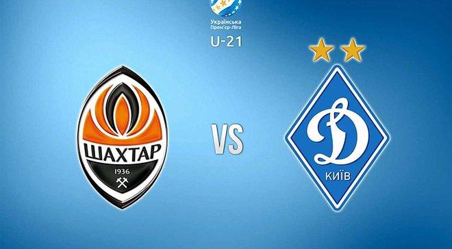 Шахтар U-21 – Динамо U-21. Пряма трансляція
