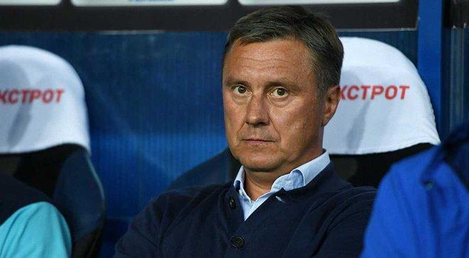 Хацкевич: Сегодня еще порадуемся, а завтра начнем готовиться к Янг Бойз