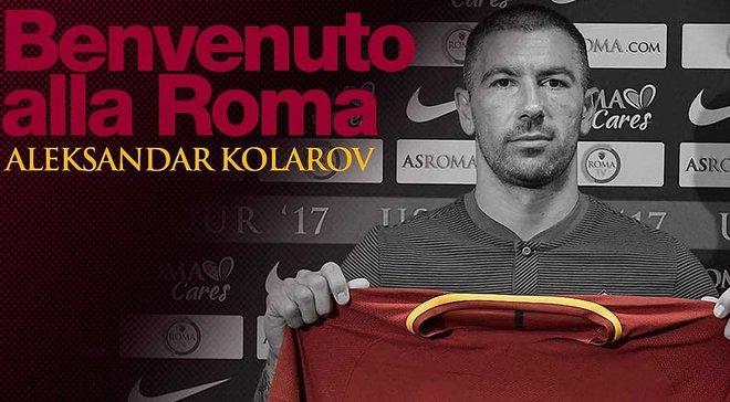 Коларов – гравець Роми