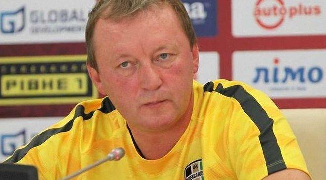Шаран: В матче с Вересом Александрия мыслями была в Лиге Европы