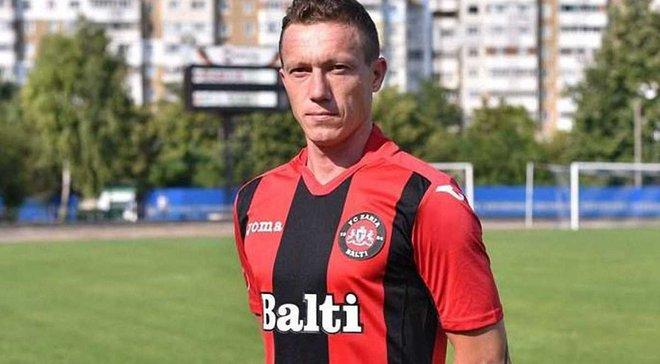 Украинский игрок Гуменюк сменил чемпионат Крыма на Молдову