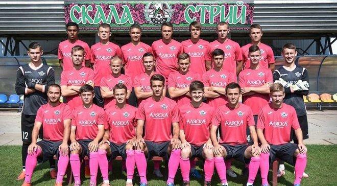 КДК ФФУ зарахував Скалі технічну поразку у матчі 1-го попереднього етапу Кубку України проти Таврії-Сімферополь