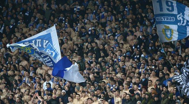 Динамо – Янг Бойз: где смотреть онлайн матча квалификации Лиги чемпионов УЕФА 2017/18