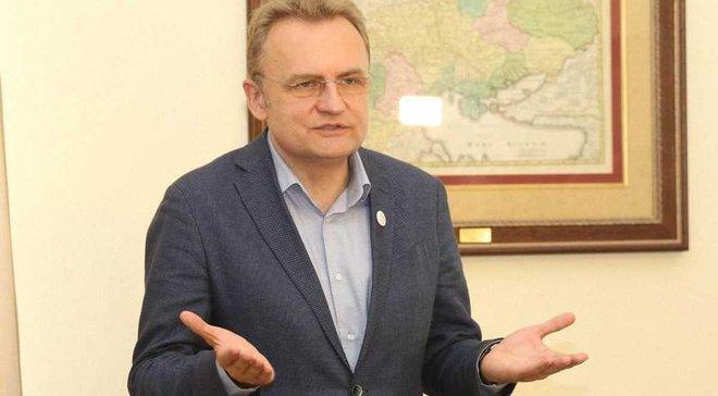 Садовий: Я би хотів, щоб Арена Львів переглянула свою цінову політику щодо оренди для Карпат