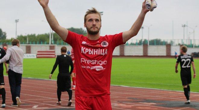 Голкипер Крумкачы Костюкевич забил гол ударом со своей штрафной площадки
