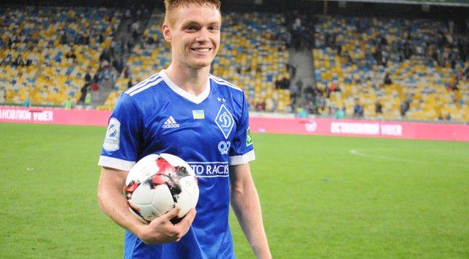 Цыганков забрал мяч после первого хет-трика в карьере