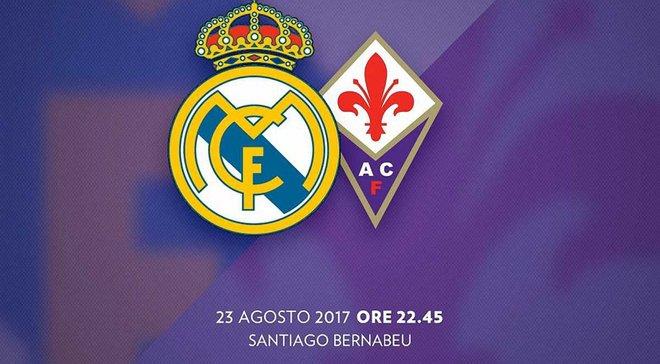 Реал и Фиорентина разыграют Кубок Сантьяго Бернабеу