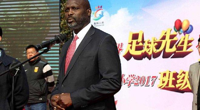 """Володар """"Золотого м'яча"""" Джордж Веа балотується в президенти Ліберії"""