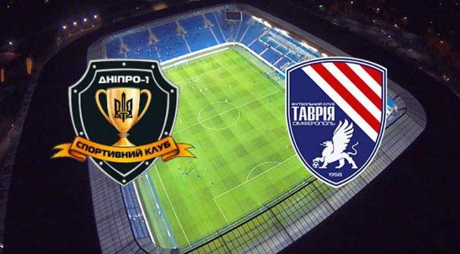 Друга ліга: Дніпро і Дніпро-1 здобули впевнені перемоги, Нива Т і Нива В зіграли внічию