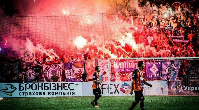 Динамо наказано матчем без зрителей и штрафом