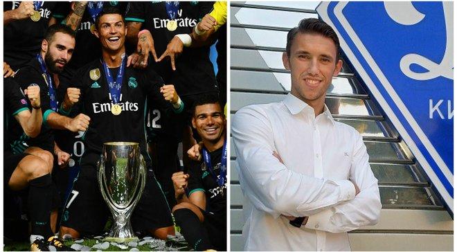 Топ-новости: Реал выиграл Суперкубок УЕФА, Пиварич стал игроком Динамо