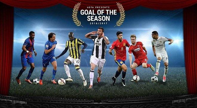 УЕФА назвал претендентов на лучший гол сезона 2016/17