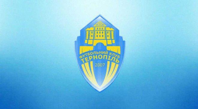 Тернопіль веде переговори з потенційними спонсорами, фінансове становище клубу вкрай складне