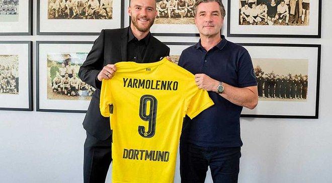Ярмоленко – найдорожчий трансфер Динамо в історії