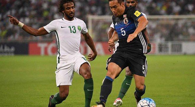 Футбол саудовская аравия япония [PUNIQRANDLINE-(au-dating-names.txt) 37