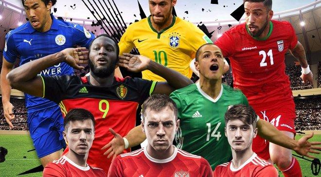 ЧС-2018: команди, які вийшли на Чемпіонат світу