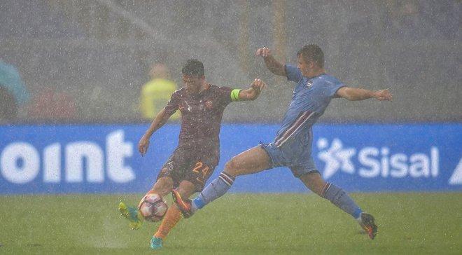 Матч Сампдория – Рома перенесен из-за погодных условий