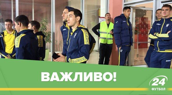 Косово – Украина: матч мог быть перенесен из-за ливня