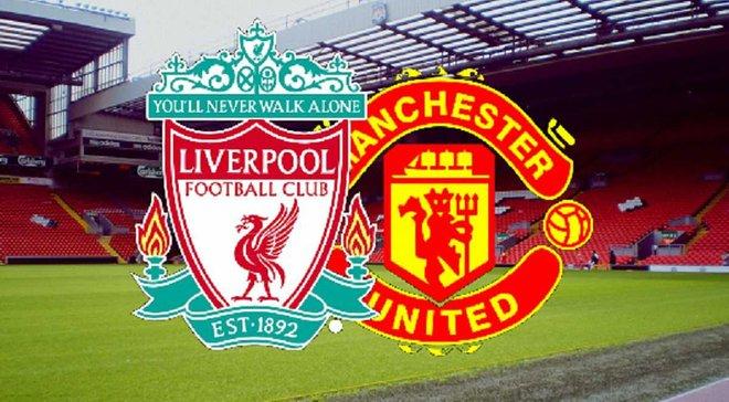 Где смотреть матч ливерпуль манчестер юнайтед 15 октября