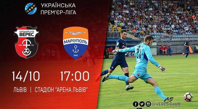 24 канал проведет трансляцию матча чемпионата Украины Верес – Мариуполь
