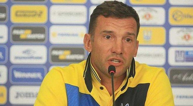 Шевченко проведе прес-конференцію для преси та вболівальників