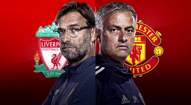 Ливерпуль – Манчестер Юнайтед: стартовые составы