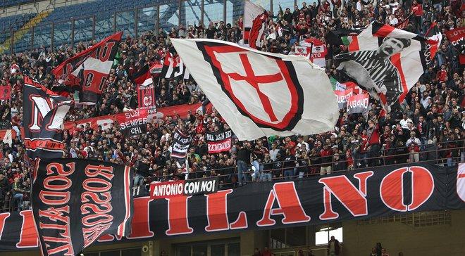 Интер – Милан: Фанаты команд устроили впечатляющие перфомансы