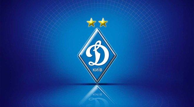 Мариуполь – Динамо: АК ФФУ назначит дату заседания по апелляции Динамо до четверга