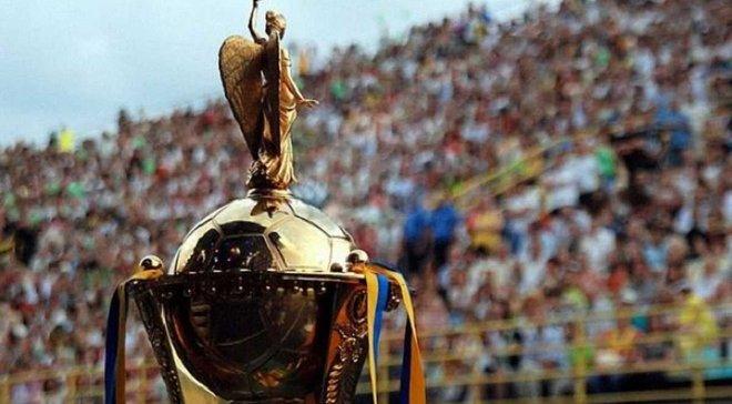 Стали известны даты и время начала матчей 1/8 финала Кубка Украины