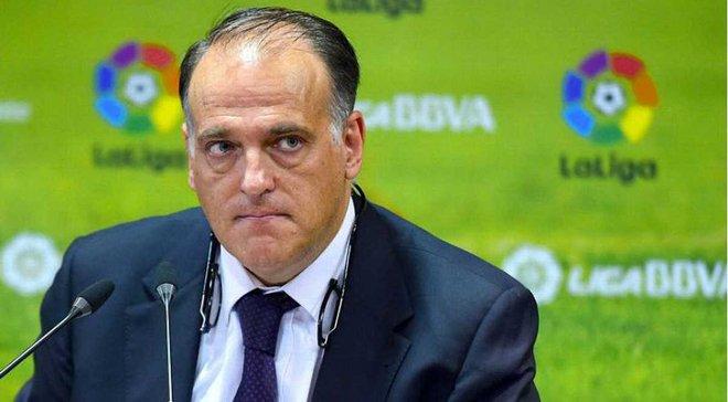 Ла Лига отложила продажу прав на трансляцию чемпионата Испании из-за ситуации в Каталонии