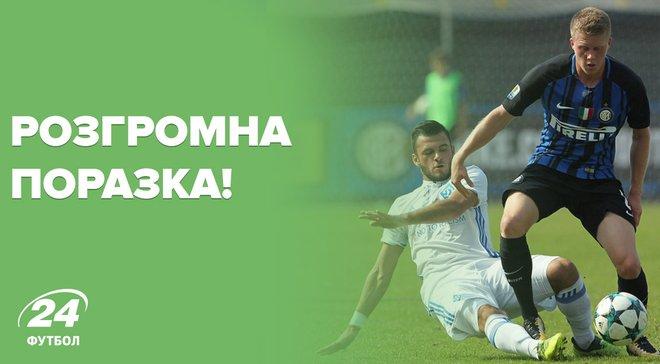 Динамо U-19 разгромно проиграло Интеру U-19 дома и вылетело из Юношеской лиги УЕФА
