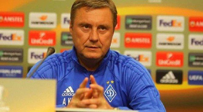 Динамо – Янг Бойз: Предматчевая пресс-конференция Александра Хацкевича
