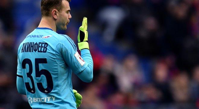 Акинфеев пропустил гол в 42-м матче Лиги чемпионов подряд и продолжил антирекорд