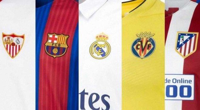 Ла Ліга, 9 тур: розклад, трансляції
