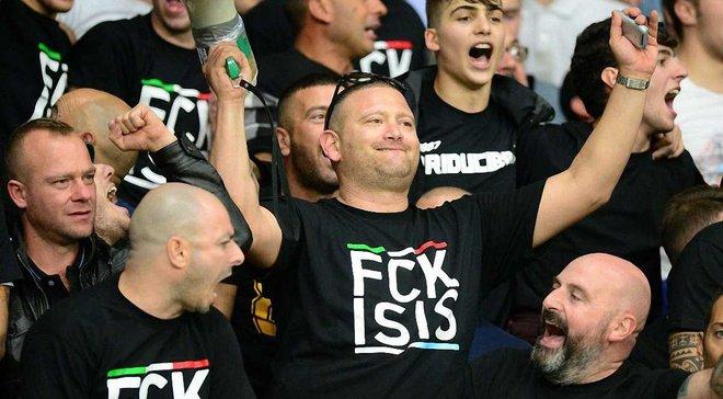 Фанаты Лацио шокировали нацистским приветствием в футболках против ИГИЛ