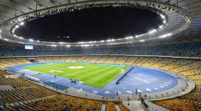 Динамо – Шахтар: на матчі очікується близько 50 тисяч глядачів