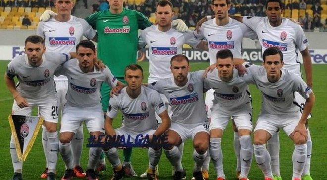 Мариуполь – Заря – 2:5 – Видео голов и обзор матча