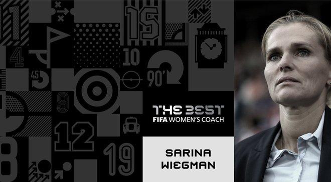 Мартенс стала найкращою футболісткою 2017 року, Вігман – найкращим тренером жіночої команди