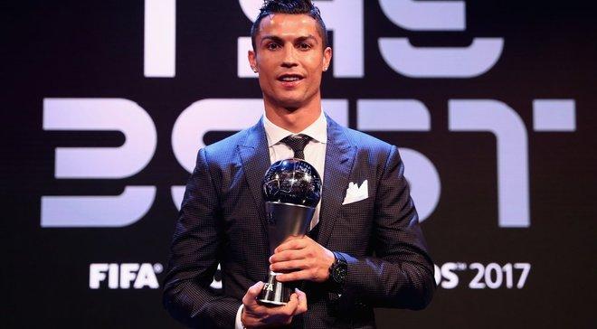 Роналду – лучший футболист 2017 года по версии ФИФА
